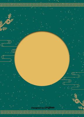 khung hình nền xanh ảnh áp phích cổ điển , 2019, Thuốc Gan, Hoa Ảnh nền