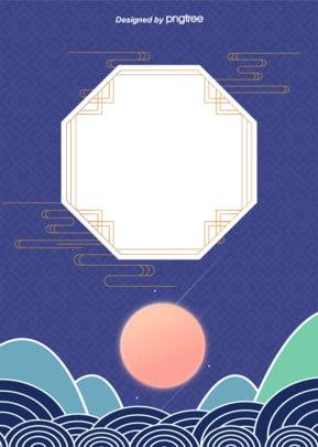 कोरियाई सरल सूर्योदय पोस्टर पृष्ठभूमि में , चीन पवन, पारंपरिक, तत्वों पृष्ठभूमि छवि