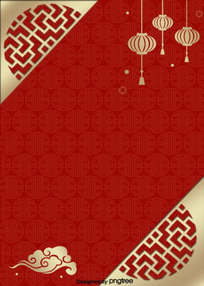 Red Chinese Style Lamp Frame Pattern, The New Poster Background, 2019, Pattern, Background, Background image