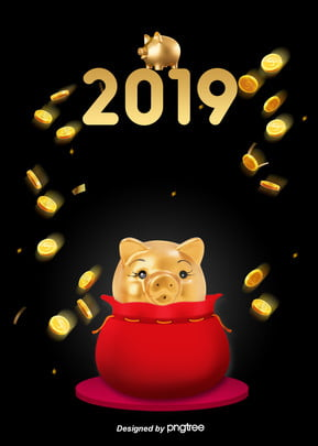 to the lovely golden pig  random background , 2019, Gold, Gold Background image