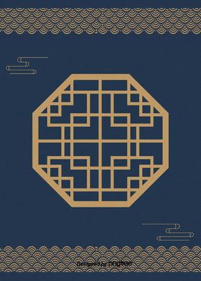 ब्लू रेट्रो सर्कल फ्रेम पैटर्न के साथ नए साल पोस्टर पृष्ठभूमि , दो हजार उन्नीस, दावत, पैटर्न पृष्ठभूमि छवि
