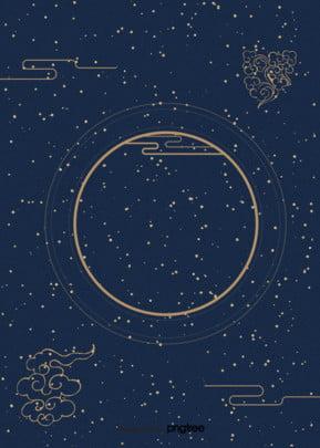 Quadro poster retro circular Azul  Fundo de ano Novo 2019 O Fígado Imagem Do Plano De Fundo