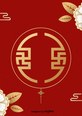 màu đỏ truyền thống đơn giản hoá lốp dành nút trung quốc vẽ poster nền , 2019, Thuốc Gan, Hoa Ảnh nền