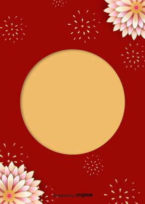 中國新年海報背景上的花煙花 , 2019年, 金花, 節日 背景圖片