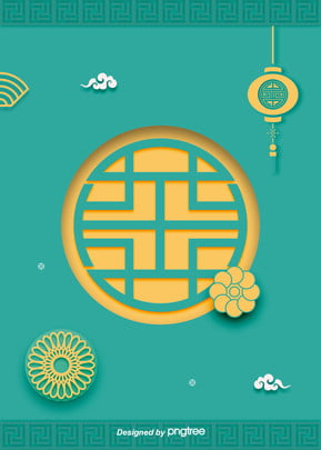 A Blue Background Of Traditional Chinese Family Sing Pattern Elements, Liver Drug, Flower, Coin, Background image