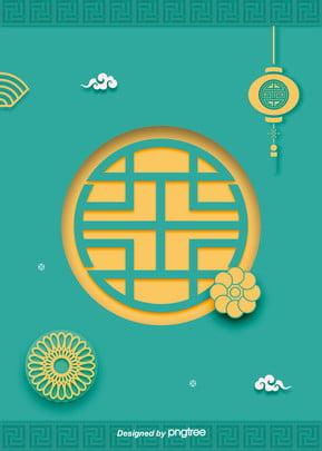 中国の伝統的な要素の背景 , 肝薬, 花, 銅の金 背景画像