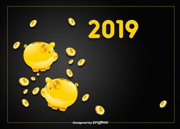 肝薬[名]かわいい商業[名]黄金[名]豚[名]背景 2019 金色 金貨 背景画像