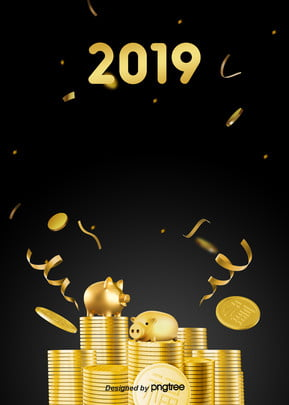 to the lovely golden pig business background , 2019, Gold, Gold Background image