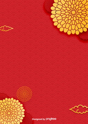 the red and yellow gold chinese traditional pattern elements , Liver Drug, Cloud Patterns, Flower Background image
