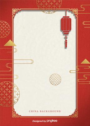 लाल हो जाता है तो पारंपरिक चीनी फ्रेम आयामी पृष्ठभूमि , सोने, लाल, शीर्ष-नीचे पृष्ठभूमि छवि