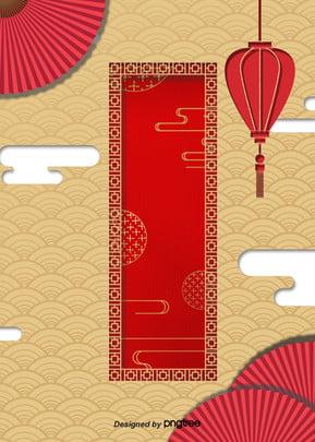 लाल हो जाता है तो पारंपरिक चीनी फ्रेम आयामी पृष्ठभूमि , सोने, ऋण, लाल पृष्ठभूमि छवि