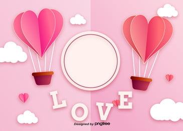 ピンクの折り紙バレンタインの背景 Love 雲の輪 紙切り 背景画像