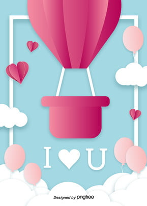 hot balloon romantic valentines day background , Sky, Valentines Day, Origami Background image
