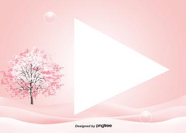 गुलाबी सरल रोमांटिक गुलाब के पेड़ वेलेंटाइन पृष्ठभूमि वाणिज्यिक गतिविधियों व्यापार पृष्ठभूमि छवि