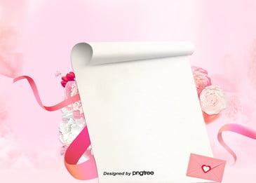 ピンクの簡潔なバラのラブレターのバレンタインの背景 商業活動 ビジネス背景 ラブレター 背景画像