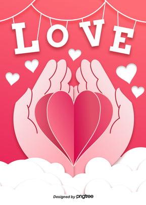 赤の愛loveシンプルな背景 , Love, 手の手, 折り紙 背景画像
