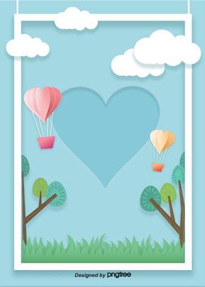 रोमांटिक वन वैलेंटाइन्स दिवस origami पृष्ठभूमि , वेलेंटाइन दिवस, Origami, पेड़ पृष्ठभूमि छवि