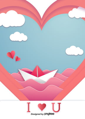 Romantic Love Ocean Valentines Day Origami Background, Flaky Clouds, Sea, Sailboat, Background image