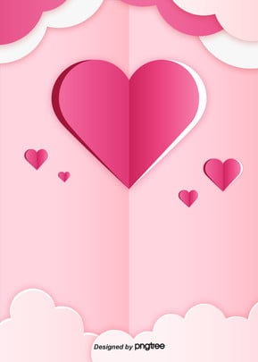 romantic pink love paper cut valentines day background , Cloud, Paper-cut Style, Valentines Day Background image
