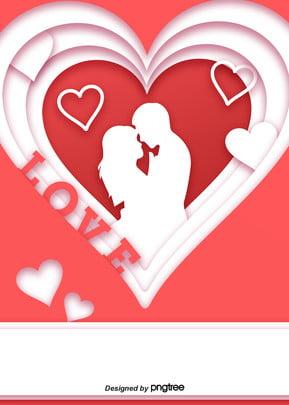 Fundo romântico do dia DOS namorados Amor casal de Origami O Amor O Imagem Do Plano De Fundo