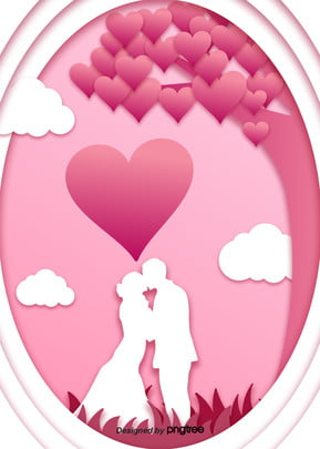 Romantic Valentines Day Pink Love Origami Background, Cloud, Valentines Day, Lovers, Background image
