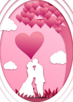 Fundo romântico do dia DOS namorados Amor cor  de  Rosa de Origami Cloud O Dia Imagem Do Plano De Fundo