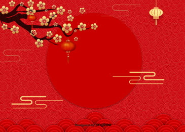 Red Orange Background Texture Elements In The Chinese Traditional Lantern, Compact, The Plum Blossom, Pattern, Background image