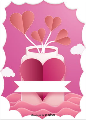The Romantic and Simple Paper cut Background of the Bottle , Paper-cut, Valentines Day, Balloon Background image