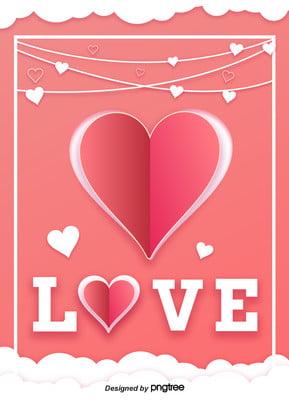 バレンタインデーの愛のロマンチックな枠の折り紙の背景 , Love, 雲の輪, あなたのことが好きです 背景画像