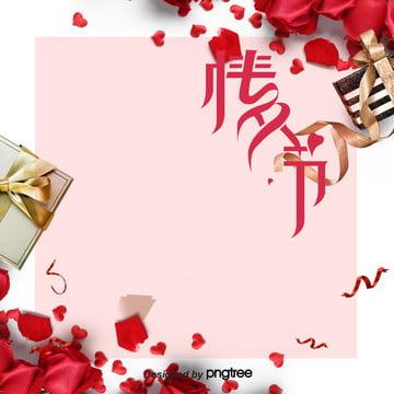 玫瑰花粉色裝潢情人節背景 , 情人節, 浪漫, 玫瑰花 背景圖片