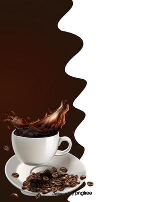 茶色の復古ビジネスコーヒーメニューテンプレートの背景 , コーヒー, コーヒーカップ, コーヒー豆 背景画像