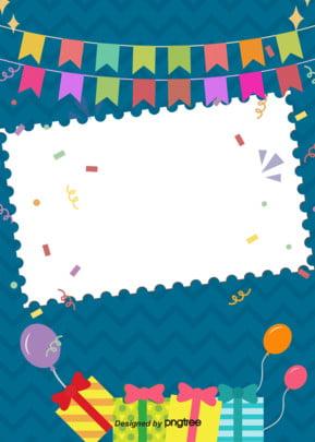 かわいい誕生日おめでとうポスターの背景 アニメ かわいい 彩旗 背景画像