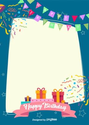 かわいい誕生日おめでとうパーティーポスターの背景 , アニメ, 彩旗, 手絵 背景画像