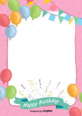A festa de aniversário bonito cartoon poster background Cartoon Bandeiras Pintados Imagem Do Plano De Fundo