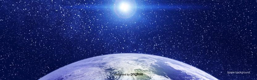 синий хвастаться на фоне галактики , светиться, земля, небо Фоновый рисунок