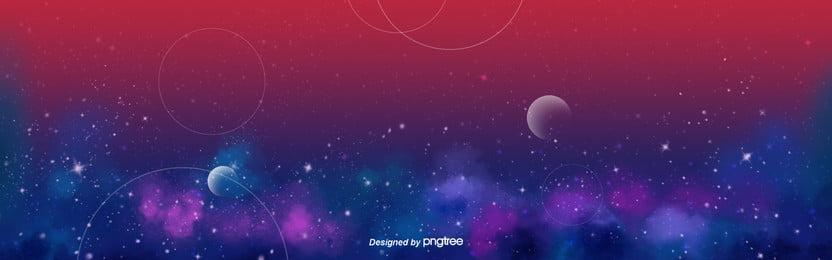 màu xanh đỏ tím tinh vân hà nền trời xanh đổ dốc màu , Vầng Hào Quang, Khí Quyển, Không Gian Ảnh nền