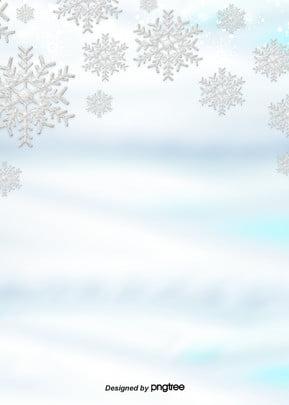 नीले रंग की सरल व्यवसाय बर्फ गिरने की पृष्ठभूमि , बर्फ, बर्फ क्रिस्टल, बर्फ पृष्ठभूमि छवि