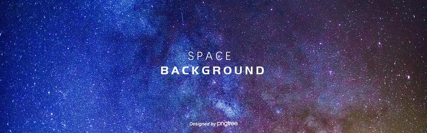 青い星空の銀河系宇宙背景 , 光源, 唯美, 宇宙 背景画像