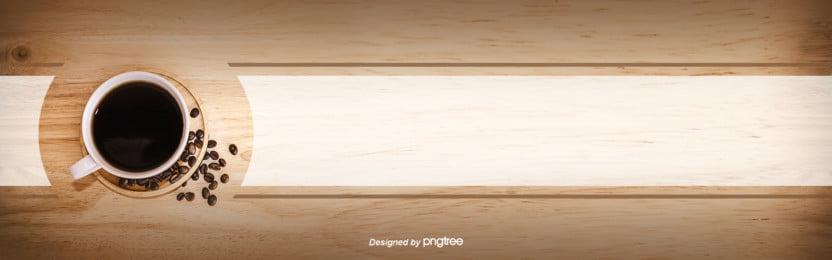 भूरे रंग के minimalist कॉफी पृष्ठभूमि , कॉफी, कॉफी कप, कॉफी बीन्स पृष्ठभूमि छवि