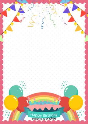 Festa de aniversário Moda cute cartoon poster background Cartoon Bandeiras Pintados Imagem Do Plano De Fundo