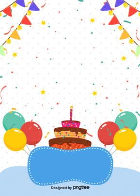 bữa tiệc sinh nhật vui vẻ đẹp thời trang quảng cáo phim hoạt hình nền , Hoạt Hình, Dễ Thương, Chim Sẻ Ảnh nền