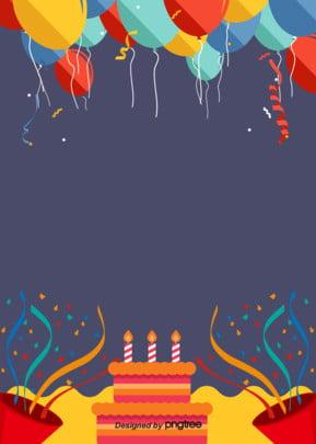 moda cartoon poster feliz aniversário festa Cartoon Bandeiras Pintados Imagem Do Plano De Fundo