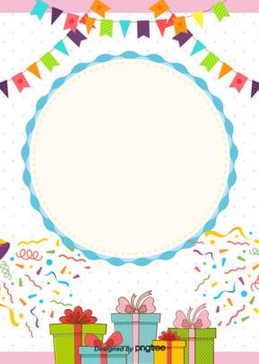 ファッション可愛いアニメの誕生日おめでとうポスターの背景 アニメ 彩旗 手絵 背景画像