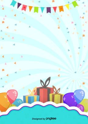 fashionable happy birthday cartoon poster background , Cartoon, Coloured Flag, Hand Drawn Background image