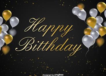 काले सोने की न्यूनतम पार्टी के लिए जन्मदिन की शुभकामनाएं, जश्न मनाने, रंगीन रिबन, गुब्बारा पृष्ठभूमि छवि