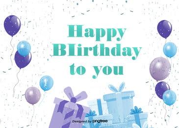 đơn giản là  bữa tiệc chúc mừng sinh nhật nền màu xanh Dải Lụa Màu Hình Nền