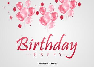 Bữa tiệc mừng sinh nhật nền màu hồng rất đơn giản Ăn Mừng Bong Hình Nền
