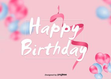 bữa tiệc mừng sinh nhật nền màu hồng rất đơn giản Khuyến Ăn Mừng Hình Nền