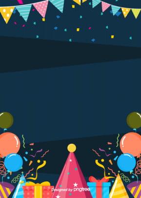 Feliz aniversário Moda cute cartoon poster background Cartoon Bandeiras Pintados Imagem Do Plano De Fundo