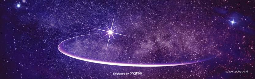 ungu biru sejuk latar belakang galaksi , Cahaya-cahaya, Langit, Fotografi Gambar imej latar belakang
